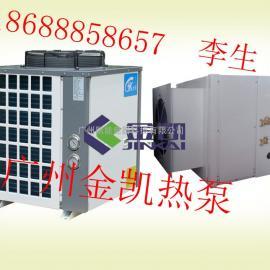 重庆烘干机总代理,重庆烘干机经销商,重庆除湿机厂家