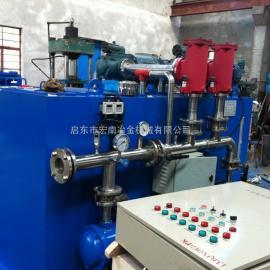 GXYZ型高(低)压稀油站-启东市宏南冶金机械