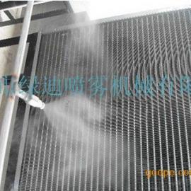 空调机喷雾降温系统|中央空调降温系统|户外喷雾降温系统