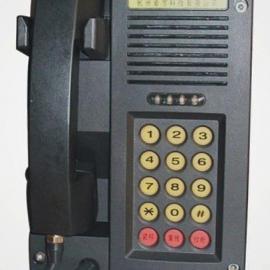 防爆电话机型号K101HDB1K101HDB1防爆电话机