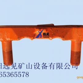 420L301-2U型螺栓 刮板机配件U型丝