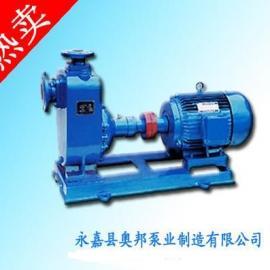 清水泵,自吸泵,不锈钢自吸泵,ZW100-100-30