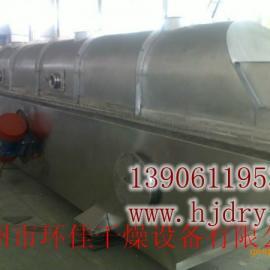 树脂干燥机,颗粒树脂烘干机,树脂干燥专用干燥设备