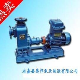 自吸泵,CYZ-A自吸式离心油泵,卧式自吸清水泵,自吸油泵