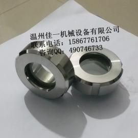温州销售DN32卫生级活接视镜(DN32不锈钢螺纹视镜)
