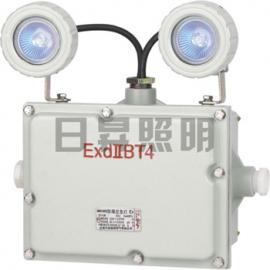 厂家直销BAJ52-2*10W双头防爆应急LED灯