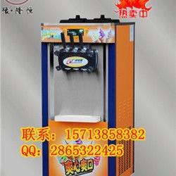 许昌冰激凌机报价 冰激凌机厂家直销 花式冰激凌机器