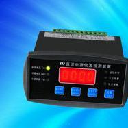在线式直流电源纹波测试装置