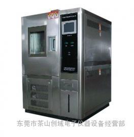 恒温恒湿实验机  恒温恒湿试验箱