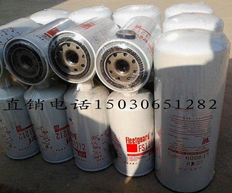供应弗列加滤芯LF9009厂家直销