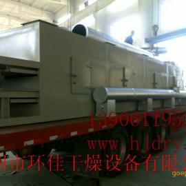 高分子吸水材料烘干机,高分子吸水材料干燥机,环佳供应