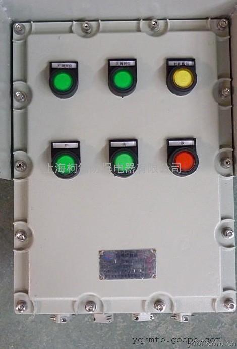 野外优质防爆配电箱,防爆连接箱
