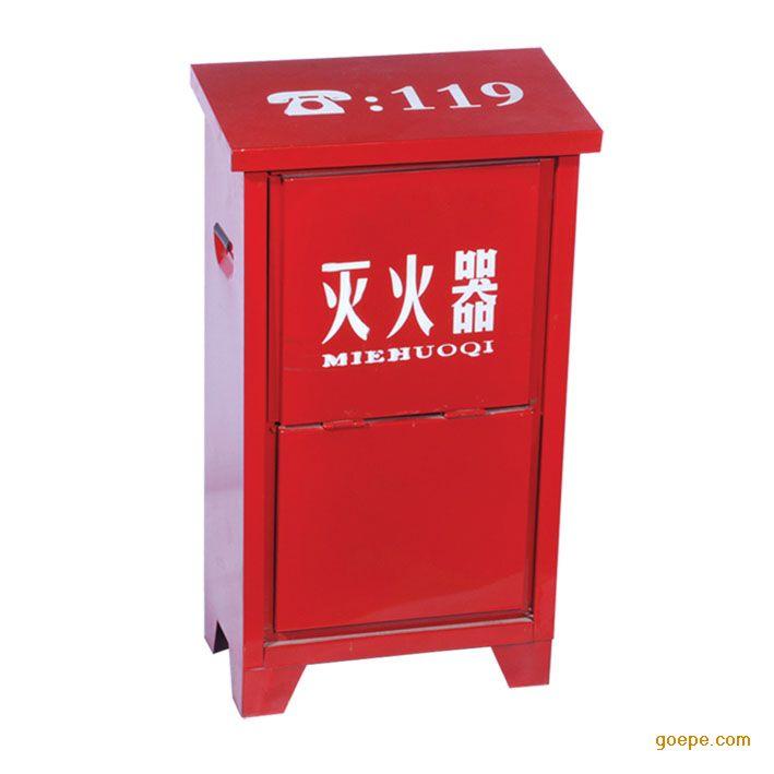 郑州灭火器 灭火器箱 消火栓箱批发,可定制,规格全图片 高清大图 谷瀑环保