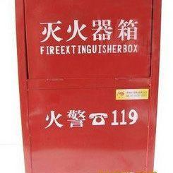郑州铁皮灭火器箱|不锈钢灭火器箱|消火栓箱批发专卖,可定做