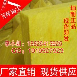 广州玻璃棉 录音棚墙体隔音材料 鼓房隔音材料 龙骨填充隔音