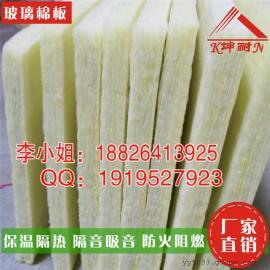 【万源】56KG玻璃保温棉 离心玻璃吸音棉 隔音声学材料
