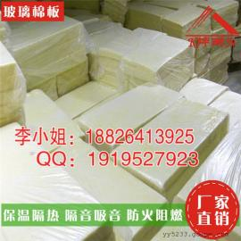 武汉离心玻璃棉板50mm玻璃保温棉