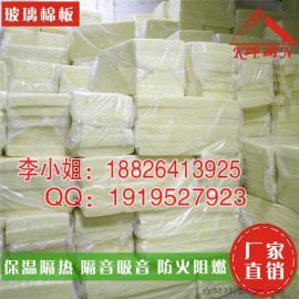 郑州离心玻璃棉板50mm墙体保温棉