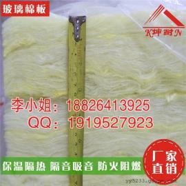 银川墙体保温板50mm离心玻璃保温棉