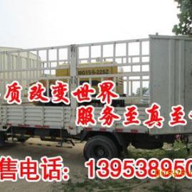 砚山搅拌拖泵采用新型中吊支承架增大了物料的输送空间减少阻力