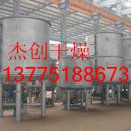 对苯二酚专用盘式连续式干燥机价格