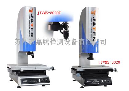 上海影像测量仪