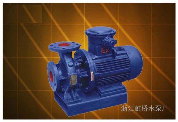 卧式高效节能型水泵
