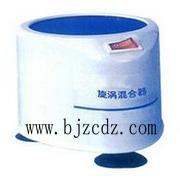 漩涡混合器 涡旋振荡器 北京