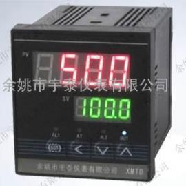 XMTD-9001,XMTD-9002余姚�乜�x