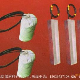 厂家直销牺牲阳极.管道防腐用11kg镁阳极