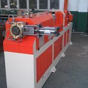 PVC防潮色母料粒造粒机