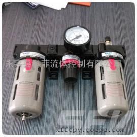 BC3000宝丰气源处理三联件