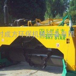 天时成方skystar14.28翻抛机