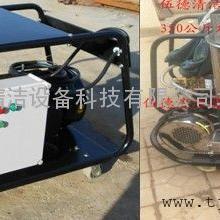 350公斤冷热水高压清洗机(进口部件,国内生产)      工程机械�