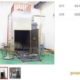 母线槽燃烧试验装置,母线槽燃烧试验机