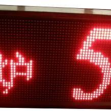 TCP/IP协议温度显示屏|语音报警温湿度LED显示屏牌板