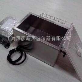 上海厂家直销18L容量超声波清洗机SCQ-7201B数显加热超声波清洗