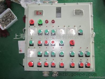 南京防爆空壳|防爆控制箱厂家|防爆接线箱|防爆配电箱厂家
