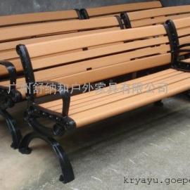 广州实木坐凳厂/户外休闲长凳/优质长椅供应