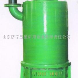 五星泵业BQS矿用隔爆型排沙潜水泵使用注意水锤危害及防止