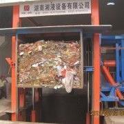 翻板式垂直垃圾压缩机