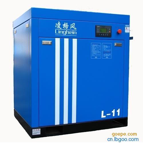 昆山空压机 凌格风空压机 昆山凌格风代理 凌格风L11