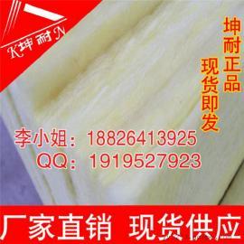 离心玻璃棉板、厂房保温棉、墙体隔热棉、室内隔音棉板