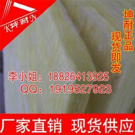 福建 离心玻璃保温棉 保温 隔热 吸音 降噪棉45kg