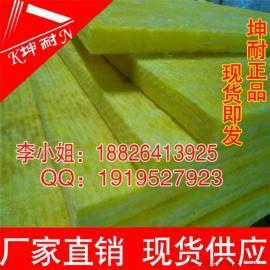 南京 墙体保温棉50mm离心玻璃棉