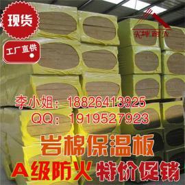 10公分厚岩棉板 管道贮罐保温棉、高温车间隔热材料