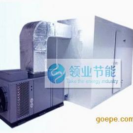 食品节能烘干热泵机