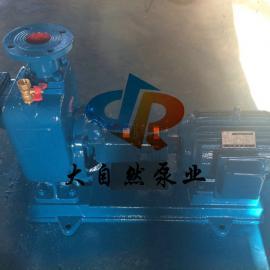 供应200ZX400-32自吸泵 自吸泵生产厂家