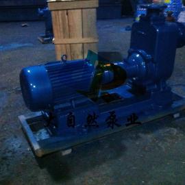 供应ZW25-8-15自吸泵 自吸无堵塞排污泵