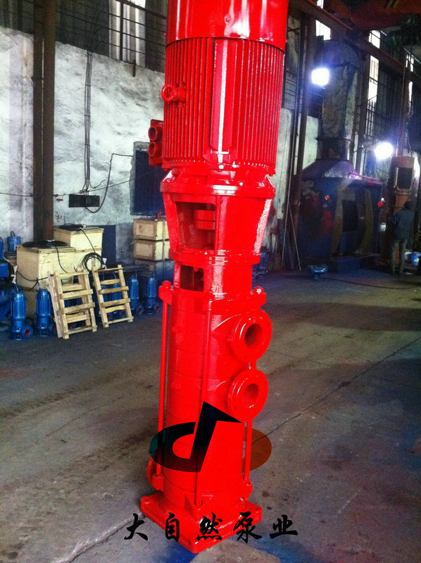 供应XBD10.0/15-80DL电动消防泵生产厂家